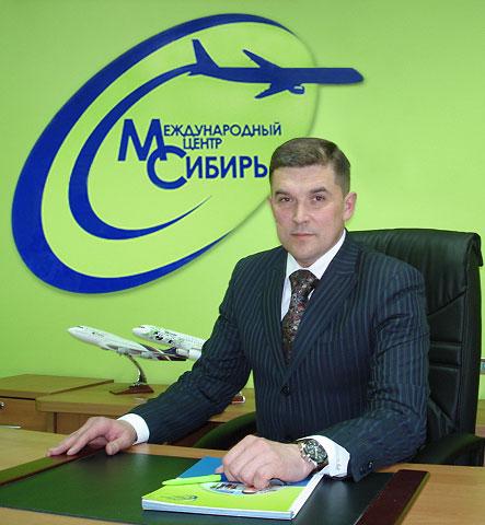 Городской центр клинической иммунологии - Новосибирск, ул.