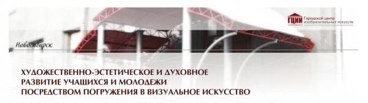 Анкеты сотрудников казино катя иванова москва барнаул новосибирск